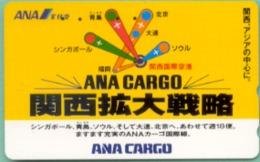 JAPAN  Telefonkarte - ANA CARGO Airline - Siehe Scan - - Avions