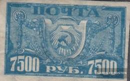 Russland 177x Z With Hinge 1922 Work - 1917-1923 Republic & Soviet Republic