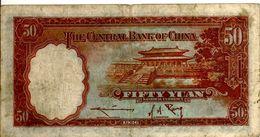 CHINA P.  219a 50 Y 1936 F/VF - China
