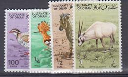 OMAN    1982         N  .    220 / 223      Faune / Oiseau                       COTE    54 , 00  EUROS        ( Q 114 ) - Oman