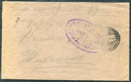 1916 Finland Russia Germany Feldpost Censor Cover Fredrikshamm Schlosselburg - 1856-1917 Russian Government