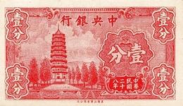 CHINA P.  224a 1 C 1939 UNC - China