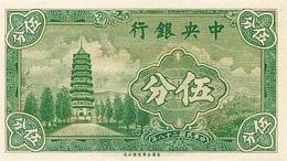 CHINA P.  225a 5 F 1939 UNC - China