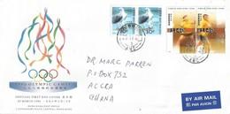 Hong Kong 2007 AMC Badminton Fish Eagle Cover - Covers & Documents