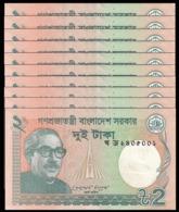 Bangladesh 2 Taka 2011 FDS UNC 10x Pcs Lot Set - Bangladesh