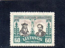 LITUANIE 1930 * - Lituanie