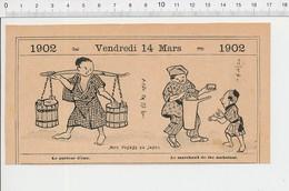 2 Scans Humour Japon Porteur D'eau Marchand De Thé Ambulant / Lit Du Roi Louis XVI PF223A - Old Paper