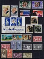 E0125 SOUTH GEORGIA, Small  Lot Of South Georgia Stamps, Used And MNH - South Georgia