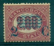 REGNO 1878 SERIVIZIO SOPRASTAMPATI 0,02 C.  SU 2,00 MVVLH - 1861-78 Vittorio Emanuele II