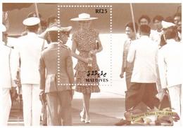 Maldivas Hb 399 - Maldives (1965-...)