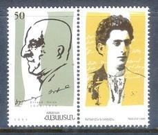 M91- Armenia 1994. 125th Anniv. Of The Birth Of Yervand Otian, Writer. Persons Of Armenian Culture. - Armenia