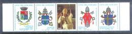 M94- Vatican 1997. Centenary Of The Birth Of Pope Paul VI. - Vatican
