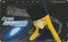 Télécarte Japon / 110-402323 - MANGA - GALAXY EXPRESS - ANIME Japan Phonecard - BD Comics TK - 10575 - Comics