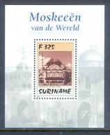 M98- Surinam Suriname 1997. Mosques. Moskeen. Souvenir Sheet. - Mosques & Synagogues
