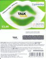 GREECE - Dimitria/Municipality Of Thessaloniki, Altec Prepaid Card 3 Euro, Tirage 30000, Exp.date 30/06/05, Sample - Greece