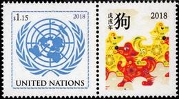 2018 - O.N.U. / UNITED NATIONS - NEW YORK - FRANCOBOLLO DA FOGLIO DI FRANCOBOLLI PERSONALIZZATI - ANNO DEL CANE. MNH - New York - Sede Centrale Delle NU
