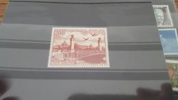 LOT 415478 TIMBRE DE FRANCE NEUF** LUXE - Poste Aérienne
