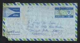 OMAN 1982 Air Mail Postal Used Aerogramme Cover Oman To Pakistan - Oman