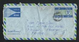 OMAN 1981 Air Mail Postal Used Aerogramme Cover Oman To Pakistan - Oman