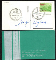 ITALIA - MARCOFILIA - 12.12.1970 - INAUGURAZIONE AUTOSTRADA ROMA-L'AQUILA - A24 - Variétés Et Curiosités