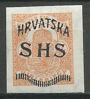 Yougoslavie Timbres Pour Journaux YT N°1 Neuf/charnière * - Zeitungsmarken