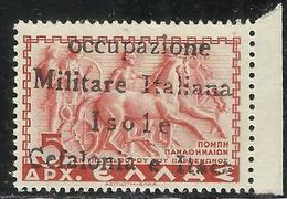ITACA 1941 CEFALONIA MITOLOGICA DRACME 5d DRX MNH - Cefalonia & Itaca