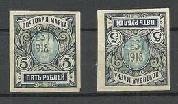 "Estland Estonia 1918 Fantasy OPT  ""EESTI 1918"" On Imperial Russian Stamps MNH - Estonia"
