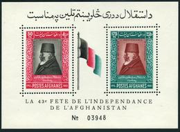 Afghanistan 509a Perf,hinged.Michel Bl.12A. Independence Day 1961.Nadir Shah. - Afghanistan