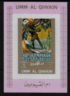 UMM AL QIWAIN  BF De Luxe   * *   NON DENTELE    Jo 1920 - Estate 1920: Anversa