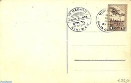 Israel 1924 Souvenir Postcard IR HADASH NINIWEH, (Postal History), Aircraft & Aviation - Israel