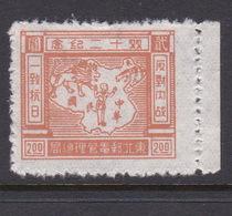 China North East China Scott 1L6 1946 10th Anniversary Capture Of Chiang Kai-shek ,$ 2.00 Orange,mint - China
