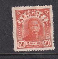 China North-Eastern Provinces  Scott 16 1946 Dr Sun Yat-sen,50c Red Orange,Mint - 1949 - ... République Populaire