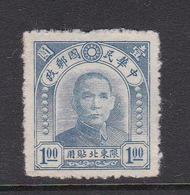China North-Eastern Provinces  Scott 17 1946 Dr Sun Yat-sen,$ 1 Blue,Mint - North-Eastern 1946-48