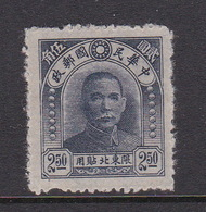 China North-Eastern Provinces  Scott 19 1946 Dr Sun Yat-sen,$ 2.50 Indigo,Mint - Chine Du Nord-Est 1946-48