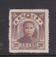 China North-Eastern Provinces  Scott 20 1946 Dr Sun Yat-sen,$ 3 Brown,Mint - Chine Du Nord-Est 1946-48
