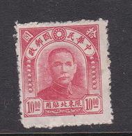 China North-Eastern Provinces  Scott 23 1946 Dr Sun Yat-sen,$ 10 Crimson,Mint - North-Eastern 1946-48