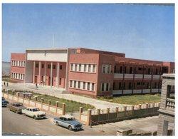 (ORL 78) Bahrain - Manama Municipal Offices - Bahrain