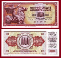 "YUGOSLAVIA P80c, 100 Dinara, Equestrian Statute ""Peace"" (Augustinčić), 1965, UNC - Yugoslavia"