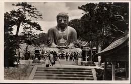 ! Old Photocard Amida-Buddha Im Kōtoku-in-Tempel Von Kamakura, Japan - Sonstige