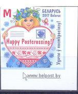 2017. Belarus, Postcrossing, 1v Self-adhesive, Mint/**, - Bielorussia