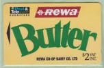 Fiji - 1994 Advertising - $2 Rewa Butter - FIJ-032 - FU - Fiji