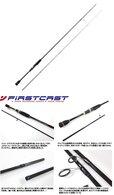Mackerel Fishing Rod  ( FCS-T682AJI Major Craft ) - Fishing