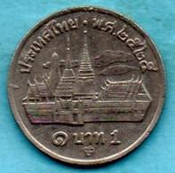 T10/ THAILANDE / THAILAND  1 BAHT   2525 ( 1982 ) KM#159.1 - Thaïlande