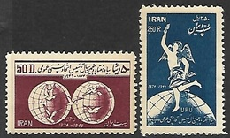 Iran  1950   Sc#931-2  UPU Set  MLH    2018 Scott Value $65 - Iran
