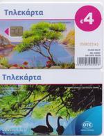 GREECE PHONECARD  PAINTING/TREE ON THE SEA-X2432-50000pcs 6/18-USED - Greece
