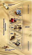 Kazakhstan 2018.Treasures Of National Museums. Musical Instrument, Jewelry. Block. New !!! - Kazakhstan