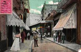 CUBA - HAVANA OBISPO STREET - ETAT - Cartes Postales