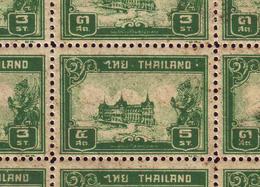 Thailand Stamp 1940 Chakri Palace B9 5 Satang In 3 Satang Green Color Plate ERROR! - Thailand