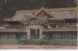 JAPON   KARAMON GATE  NIKKO - Altri