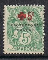 MAROC N°59 N* - Nuevos